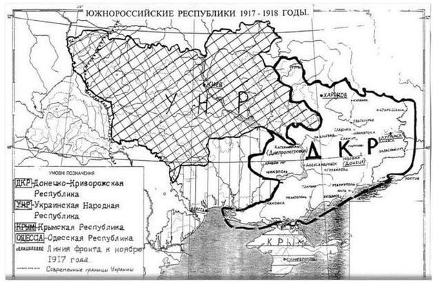 Формирование границ Украины в 1917-1928 гг.