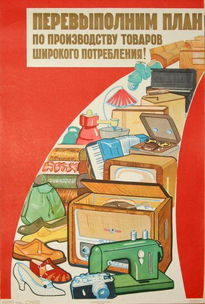 http://statehistory.ru/img_lib2/2014/10/1412692334_c83b.jpg
