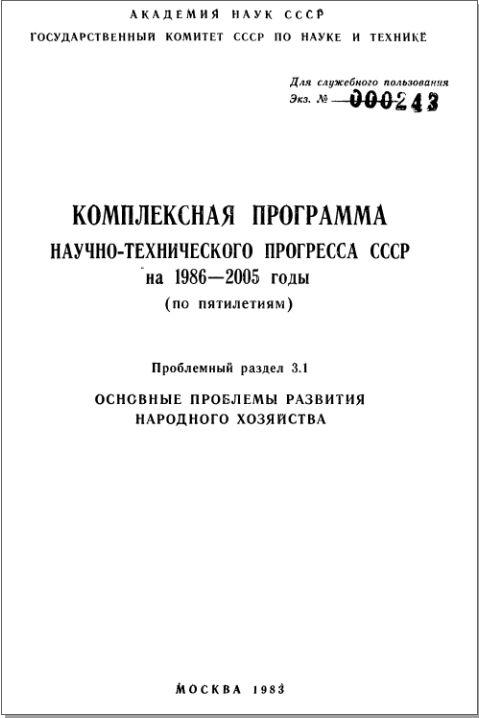 http://statehistory.ru/img_lib2/2014/10/1412693493_4afa.jpg
