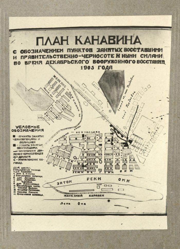 План Канавина