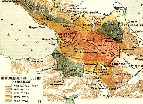 Карта присоединений территорий к России на Кавказе