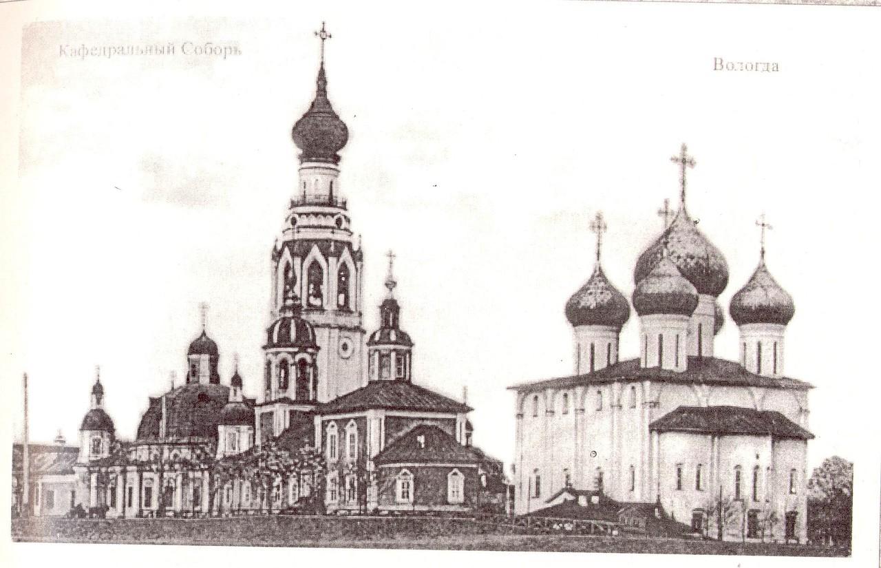 Фотографии и открытки старой вологды, праздником