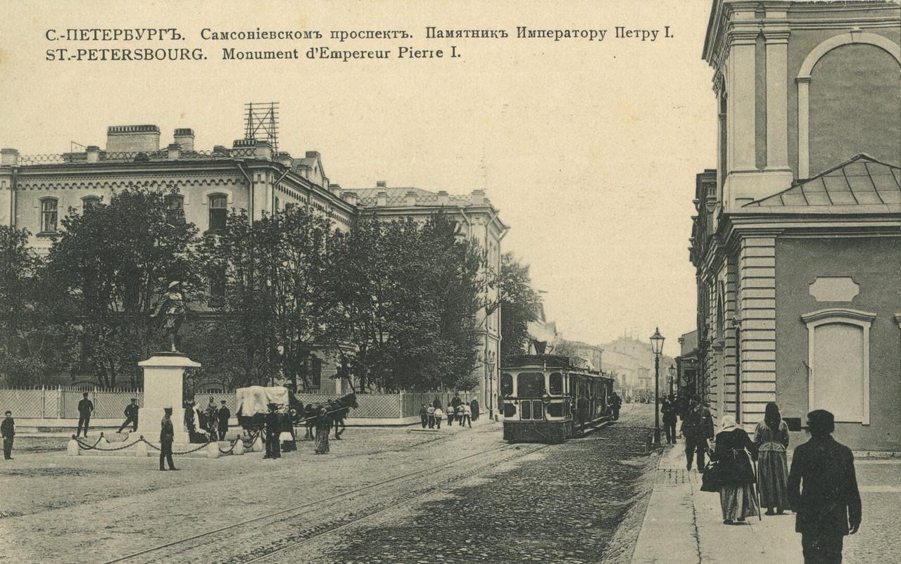 периоды 20 века россии