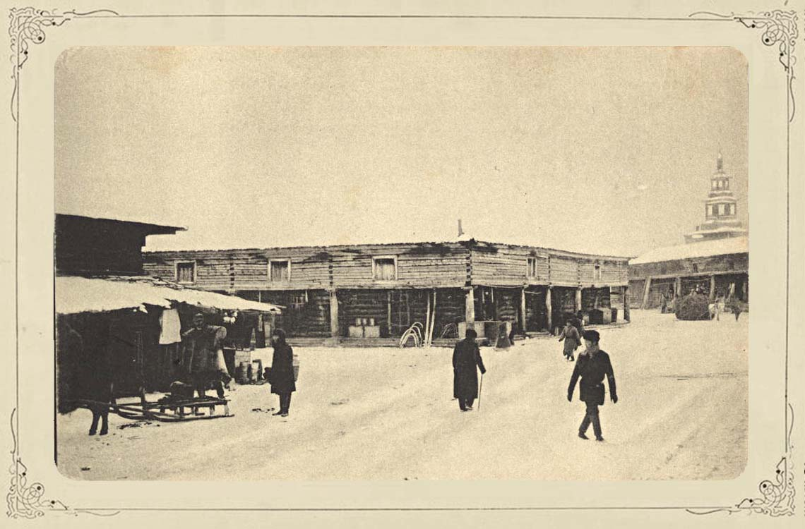 фотографии старого якутска комедии мелодрамы драмы